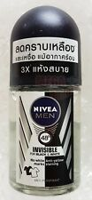 NIVEA FOR MEN INVISIBLE FOR BLACK AND WHITE 48 HR DEODORANT ROLL ON 25ml