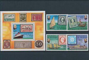 LN23257 Chad stamp anniversary fine lot MNH