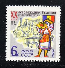 Russia 1964 MNH Mi 2921 Romania,flag,industrial & agricultural symbols,costume