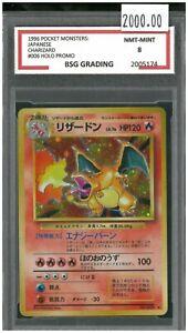 Charizard - NO. 006 - 1996 Pocket Monsters: Japanese Holo Promo ~ BSG Graded 8