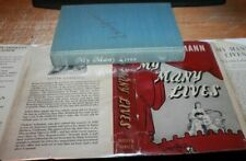 MY MANY LIVES BY LOTTE LEHMANN first edition 1948 Boosey & Hawkes HC/DJ