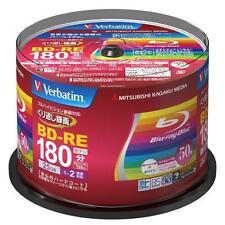 Verbatim Blu-ray Disc 50 pcs Spindle - 25GB 2X BD-RE Rewritable Bluray - Inkjet