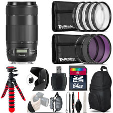 Canon EF 70-300mm IS II USM Lens + Macro Filter Kit & More - 64GB Accessory Kit