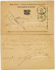 BELGIUM 1893 OFFICIAL STATIONERY CARD MAESEYCK + LANKLAER