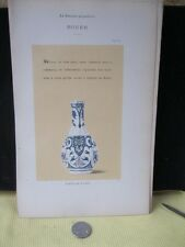 Vintage Print,BOUTEILLE A PANS,Faience,1872,French,Litho