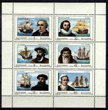 6303 BULGARIA 1990 Explorers and Their Ships Sheet MNH