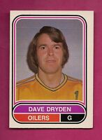 RARE 1975-76 OPC WHA # 104 OILERS DAVE DRYDEN NRMT-MT  CARD (INV#5658)