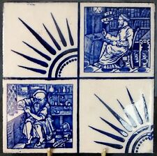 LOVELY RARE & UNUSUAL WEDGWOOD BLUE & WHITE PROFESSIONS TILE - LAW & MEDICINE