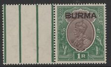 BURMA SG13 1937 1r CHOCOLATE & GREEN MNH
