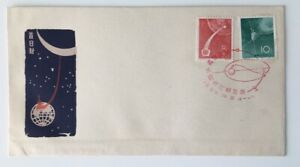 PRC 1960 S39 SovietMoon Rocket & Interplanetary Station unaddressed FDC.