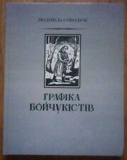 Boichukists' graphic Ukrainian art 1920-30s Boichuk M Soviet avant-garde Boychuk