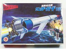 Thunderbirds Gerry Anderson Tb 1 Bandai Model Kit.
