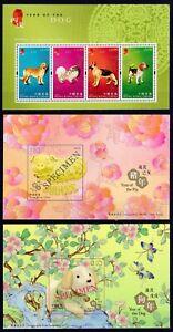 Hong Kong 2006/2018/2019 selection of 3x New Year S/S Sheet SPECIMEN MNH OG VF