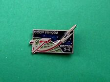 "USSR, Russian Soviet ""VOSTOK-3"" & ""VOSTOK-4"". USSR Spacecrafts. Pin Badge."