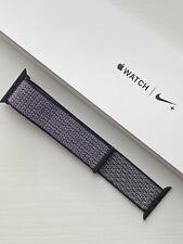 Apple Watch Nike Desert Sand/Volt Sport Loop - 42/44/45mm *RARE*