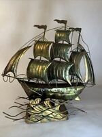 1970's Square Sail  Musical Animated Metal Nautical Rustic Vintage  Sculpture