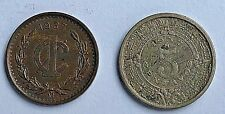 1937 MEXICO 1 and 5 CENTAVOS   -   AU and XF