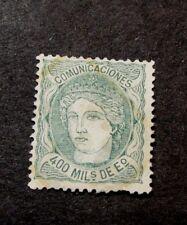 Spain  Scott#  169 Espana 1870 MNG  C428