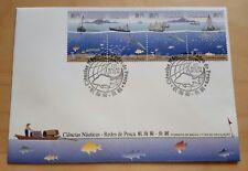1996 Macau Nautical Science -- Fishing Nets 4v Stamp FDC 澳门航海术 -- 鱼网邮票首日封