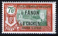 French India 1927, 1f 16c on 75c Temple near Pondichéry, Yv 80 MNH tropical gum