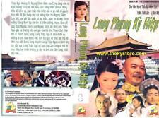 LONG PHUNG KY HIEP -  PHIM BO TRUNG QUOC - 10 DVD