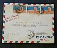 1962 Phnom Penh Cambodia To Río Piedras Puerto Rico Airmail Triple Cancel Cover