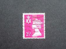 1971, Sg NI 12,2.5p,CB,Good used