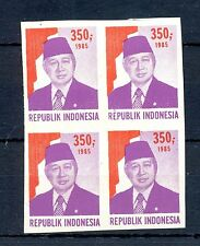 INDONESIA 1985   Zbl.#1231 IMPERF. BLOCK OF 4  (*) NO GUM   VF