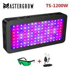 TS1200w double chips led light full spectrum MASTER GROW bloom powerful