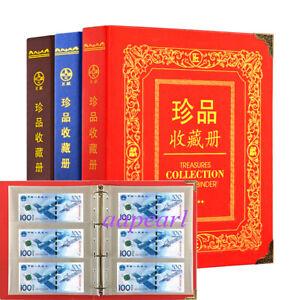 300 Pockets Album Banknotes Bills Stamp Collections Book 28cmX24cm Random Color