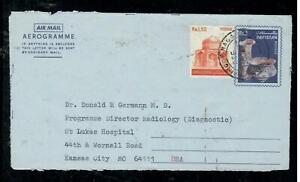 PAKISTAN COVER (PP0407B)  1982 2R POTTERY AEROGRAM+1.5R SENT TO USA