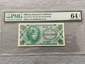 Military Payment Certificate 10 Cents PMG Certified