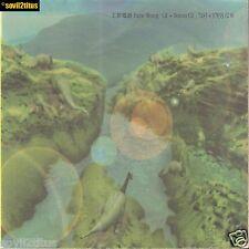 CD + Bonus CD 1998 Faye Wong Wang Fei 王菲唱遊 Without Slipcase #2567
