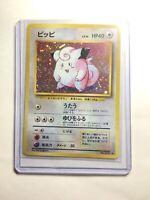 CLEFAIRY - No. 035 - Japanese Base Set - Pokemon Card - Holo - EXC / NM