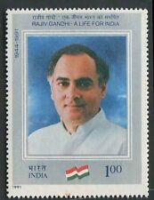 India Rajiv Gandhi Rs1 Mint Stamp