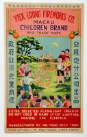 Vintage Children Brand Firecracker Brick Label Only 6 x 9 Tang Bick Tong CHINA