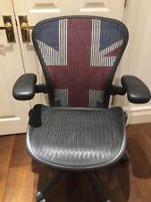 Limited Edition Herman Miller Aeron chaise très bon état soutien lombaire