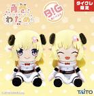 Tsunomaki Watame Big Plush Doll 2 Set V Tuber Hololive Taito Limited 30cm New