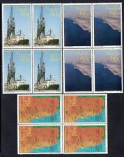 NAMIBIA MNH 1994 SG641-43 Incorporation of Walvis Bay  Blocks of 4