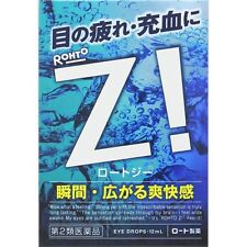 Rohto Z Eyedrops 12ml from Japan high cooling eyedrops Cool Level 8