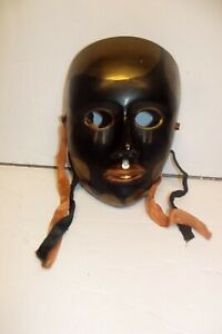 Vintage Brass & Black Decorative Mask wall hanging art decoration 7 inches tall