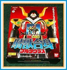 GD-12 _ Power Rangers Lost Galaxy _ DX _ Defender Torozord _ (MIOB)