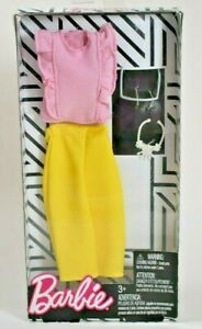 Barbie Clothing Fashion Pants Top Glasses and Necklace - New in box.