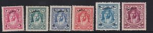 "Transjordan 1929 ""Postage Dues"" SG D183/D188 (set of 6)  MNH"