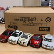 ChoroQ Commemorating the 120th Anniversary of Mercedes-Benz Cars limited edition