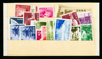Japan Collection of 21 Mint Mostly NH Better Stamps