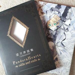 Jun Mochizuki Art Works Book: Pandora Hearts odds and ends Japan Illustrations