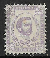 Montenegro 1874 Sc#4 fine used 7n Prince Nicholas first printing