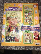 Anpanman Book In Japanese