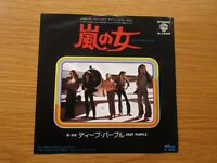 "DEEP PURPLE Lady Double Dealer 1974 JAPANESE PRESSING 7"" VINYL SINGLE BLACKMORE"